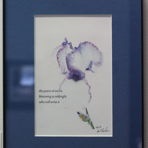 Haiga Iris by Jo Clarke, oblate and Mary Lou Kownacki, OSB